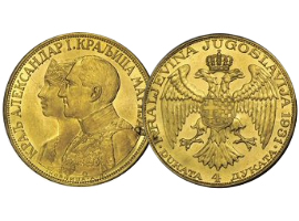 Ducat of King Aleksandar and Queen Marija