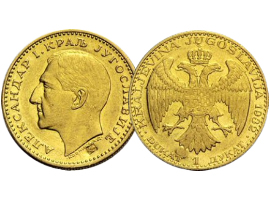 Ducat King Aleksandar of Yugoslav Kingdom
